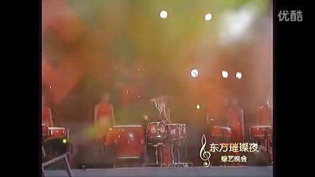 舞台鼓乐《龙腾虎跃》