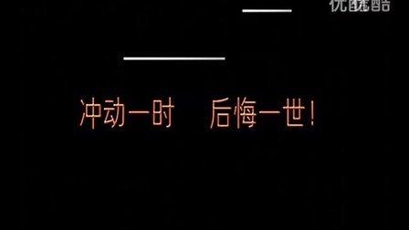 """武汉工程大学惊现""""曝奶门""""自拍最美胸部!"""
