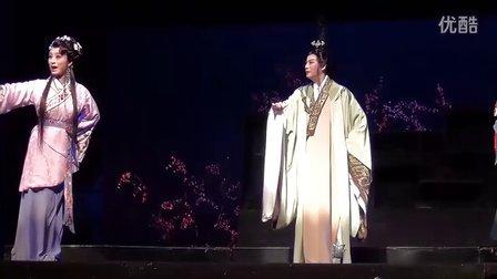越剧《韩非子》1