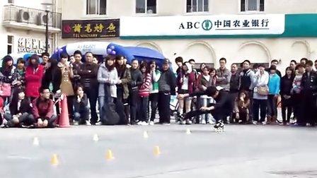 男子王伟峰平花第二届宝狮莱轮滑赛