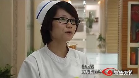 台州万康医院专题片-台州名传天下出品