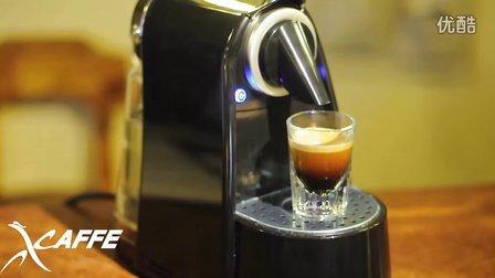 X-CAFFE出品 胶囊咖啡机使用演示