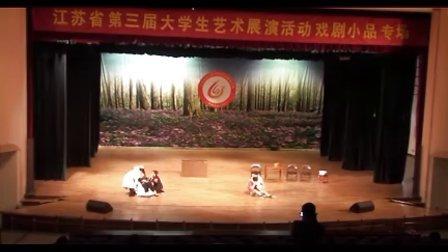 南京特殊教育职业技术学院——你是我的宝贝 走场