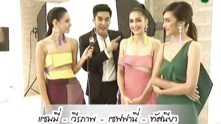 泰国CH7台2014年拍摄年历花絮