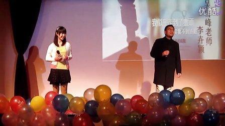2011外院圣诞晚会: 广岛之恋