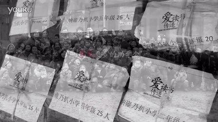 火柴天堂晚会预告片