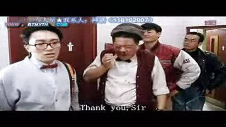 逃学威龙2高清粤语版