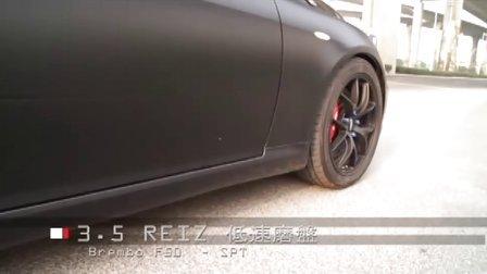 3.5锐志、英菲尼迪G37、欧宝GT 改装 意大利Brembo F50大四活塞刹车套件 【SPT】