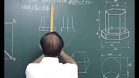 空间几何体及其三视图直观图案例2(免费)科科通