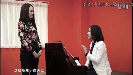 唱歌技巧和发声方法 唱歌教学全套教程 (3)