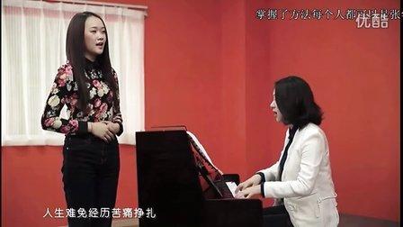 唱歌技巧和发声方法全套教程 唱歌教学 (2)