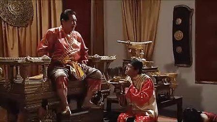 泰国古装剧《gagee》 part3 标清