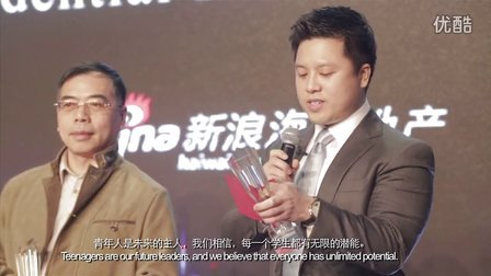 Sam award+receipt-Most Reliable Overseas Service Brand Award