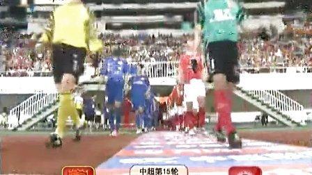 2011中超广州恒大队进球集锦-各位老湿激情解说版