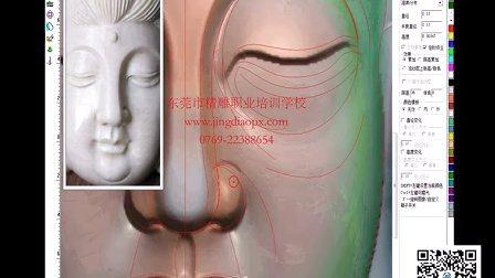 观音浮雕,东莞市精雕职业培训学校专业精雕、浮雕、木雕培训