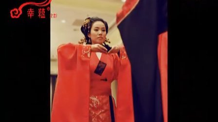 中式皇家婚礼 中国风婚礼 汉式婚礼 中式婚礼(幸蕴企划出品)