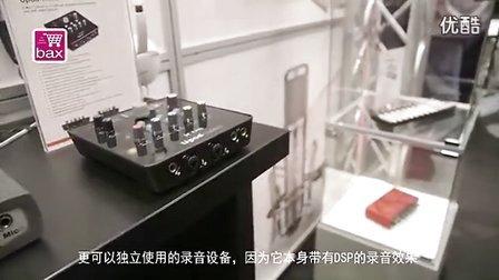 艾肯ICON UPod Nano UPodNano K歌调音台 脱离PC也可以使用