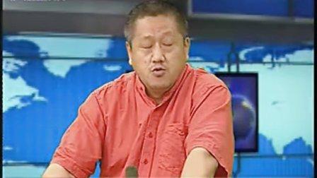 孔庆东:地方政府频发财政危机 阻碍保障房建设