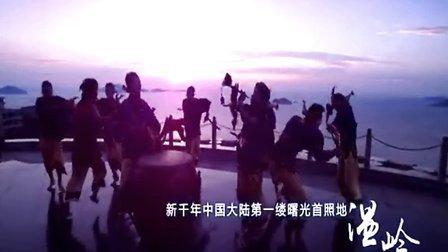 浙江台州宣传片