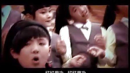 """9岁""""嘻哈小天王""""宋艺飞【功夫梦】MTV!"""
