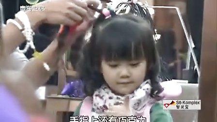 成都明日之星艺体培训小杨雅艺员淇 杨诗蔓 老爸老妈看我的