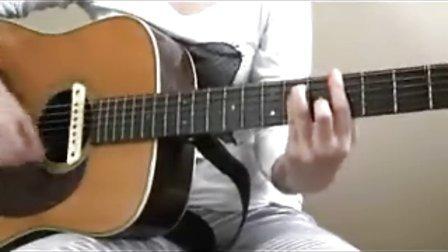 YUI cover es.car guitar