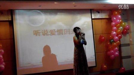 """南昌大学医学院""""月亮湖""""杯十佳歌手总决赛 刘芳 听说爱情回来过"""