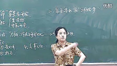 高中历史必修1文化大革命的十年 1免费科科通网按课文顺序密码在该网.中学课程视频辅导.人教版