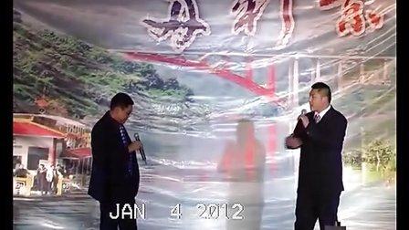 """""""魅力清江、多彩景阳""""2012年元旦暨春节文艺联欢晚会"""