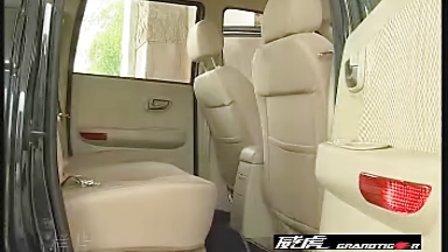 济宁中兴汽车