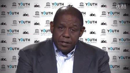 奥斯卡影帝弗雷斯特•惠特克:教科文组织青年论坛让青年发出自己的声音