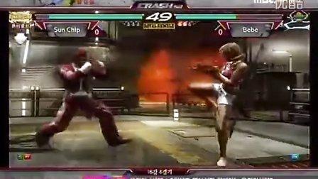 Daum TekkenCrash S8 Royal Rumble Part.1 Tekken6BR