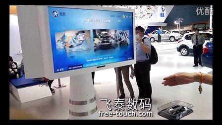 2013 广州车展启辰手感互动系统