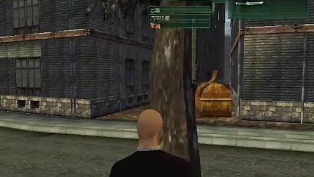 终极刺客1代娱乐解说02