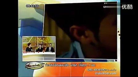 《明媒正娶的妻子》2011.08.02benz做客花絮(chompoo活动采访)