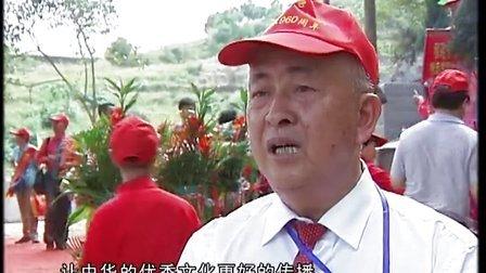 杨时诞辰960周年纪念活动