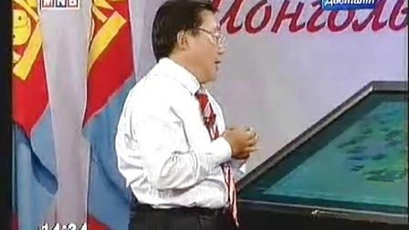 蒙古国总统《畅游蒙古》演讲