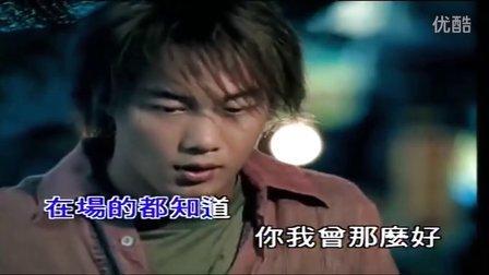 陈奕迅-婚礼的祝福MTV