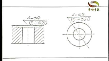 机械制图   零件图