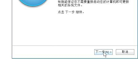 P.CN浏览器的下载和使用赚钱方法