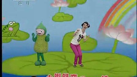 小小智慧树高清全集20110916