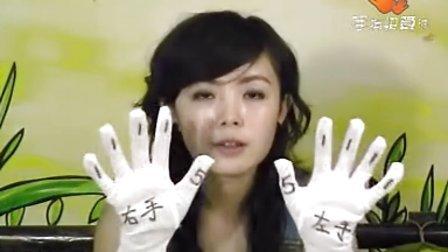 手指速算法