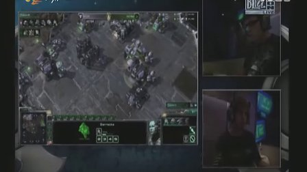 暴雪嘉年华BlizzCon 星际争霸二 比赛 1