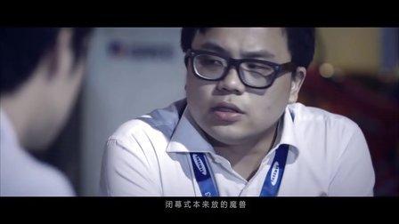 三星WCG2013微电影 《爱与战 2 REVOLUTION》