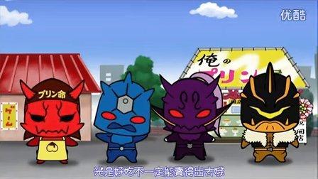 异魔神动画  23  桃塔羅斯的布丁店