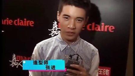 MTV《乐来乐潮》朱珠裸背性感亮相杂志盛典 时尚人士谈论独立风格