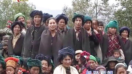 蒲公英种子爱播彝家山寨——美姑电视台新闻报道