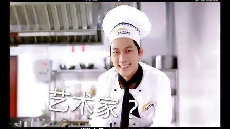 新东方烹饪学校怎么样