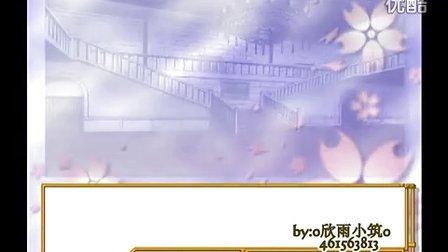 樱花大战2第一话(上)