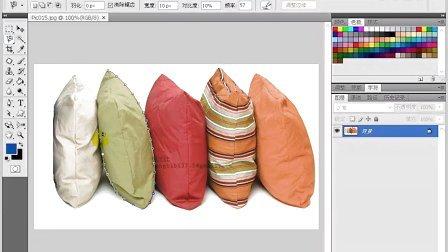 呼和浩特电脑培训班PS培训课程15  磁性套索工具——调整色彩范围